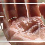 чистые руки