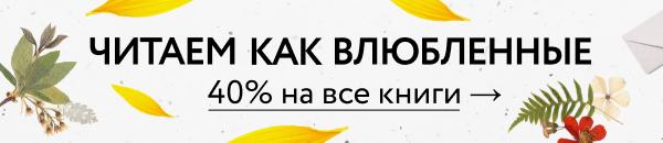 МИФ - книги
